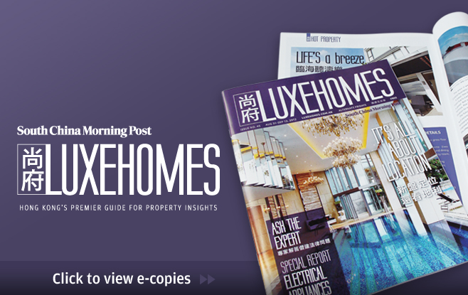 Clip and Win #3,000 in Citysuper shopping vouchers. Pick up your free copy of the current issue (14th Oct) of LuxeHomes and get the chance to win!